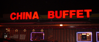 China Buffet's front door