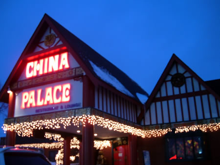 eating in madison a to z: china palace